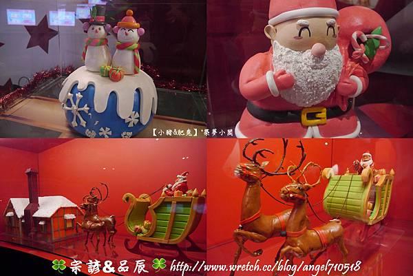 台北市.華山文化創意產業園區【糖果夢公園】36