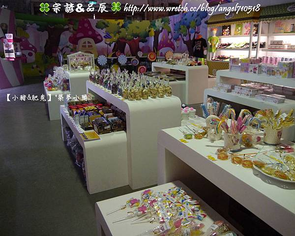 台北市.華山文化創意產業園區【糖果夢公園】38