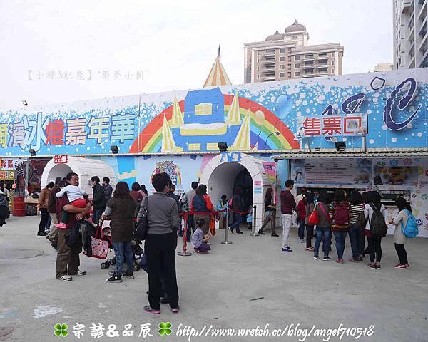 新竹縣.竹北市【2013年哈爾濱冰燈嘉年華】02