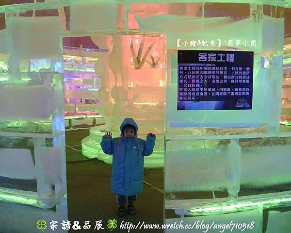 新竹縣.竹北市【2013年哈爾濱冰燈嘉年華】07