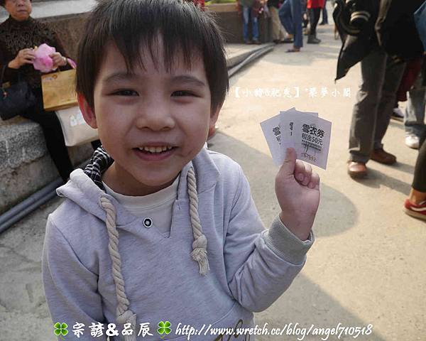 新竹縣.竹北市【2013年哈爾濱冰燈嘉年華】04