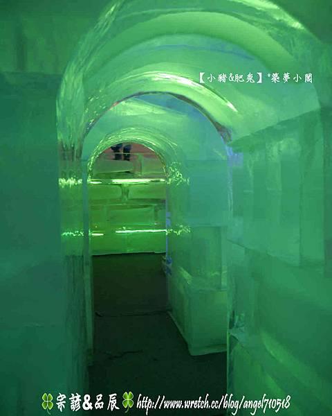 新竹縣.竹北市【2013年哈爾濱冰燈嘉年華】37