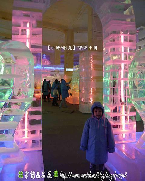 新竹縣.竹北市【2013年哈爾濱冰燈嘉年華】50