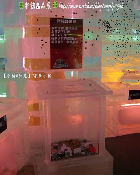 新竹縣.竹北市【2013年哈爾濱冰燈嘉年華】52