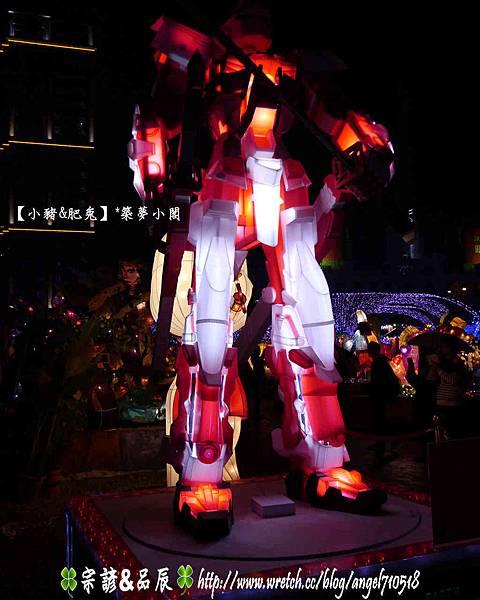 新竹縣.竹北市【2013年燈會】34