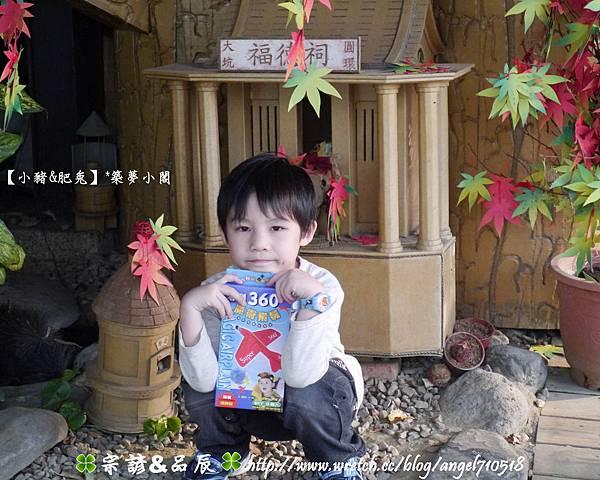 台中市.大坑店【紙箱王創意園區.園區景色】10