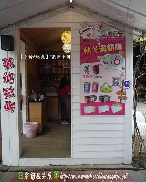 台中市.大坑店【紙箱王創意園區.園區景色】14