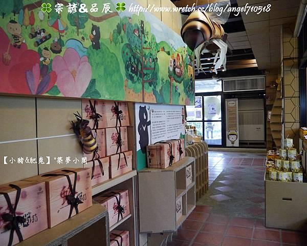 台中市.大坑店【紙箱王創意園區.蜜峰故事館】01