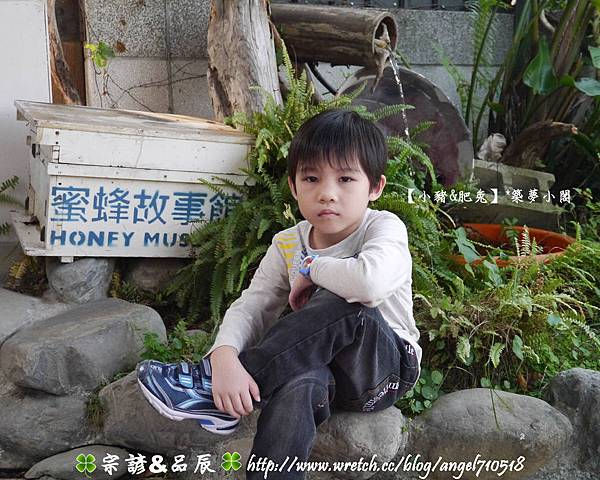 台中市.大坑店【紙箱王創意園區.蜜峰故事館】08