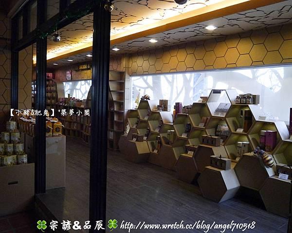 台中市.大坑店【紙箱王創意園區.蜜峰故事館】07