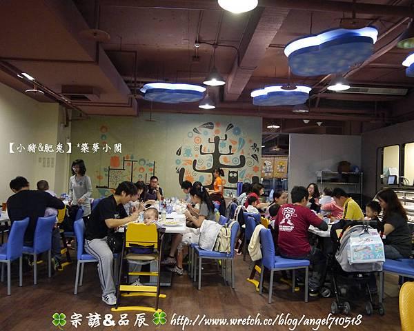 艾瑪親子多元智能館.簡餐【板橋區.雨農路】18