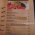 金色三麥菜單&價格01