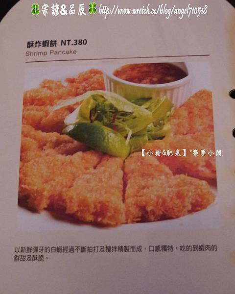 金色三麥菜單&價格03
