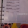 金色三麥菜單&價格05