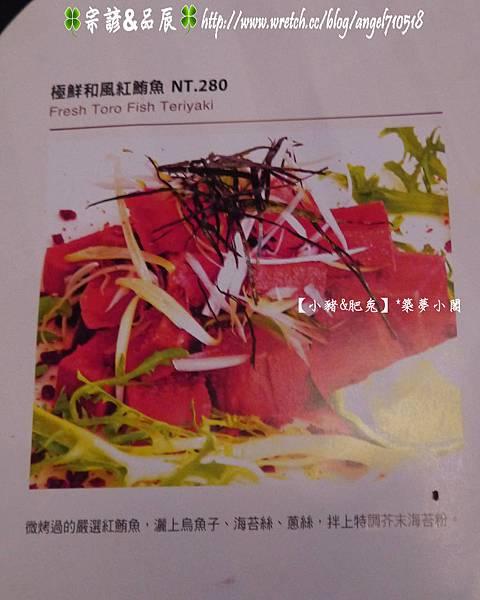 金色三麥菜單&價格06