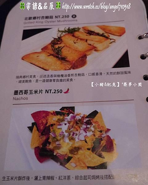金色三麥菜單&價格08