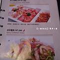 金色三麥菜單&價格07