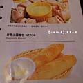 金色三麥菜單&價格09