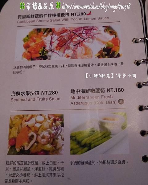 金色三麥菜單&價格10