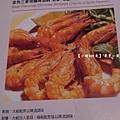 金色三麥菜單&價格14