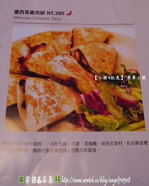 金色三麥菜單&價格13