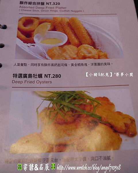 金色三麥菜單&價格17