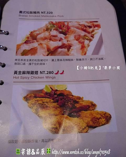 金色三麥菜單&價格15