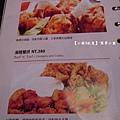 金色三麥菜單&價格16