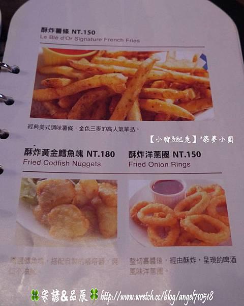 金色三麥菜單&價格19