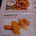 金色三麥菜單&價格18