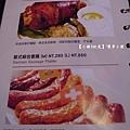 金色三麥菜單&價格20
