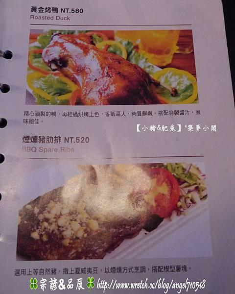 金色三麥菜單&價格21