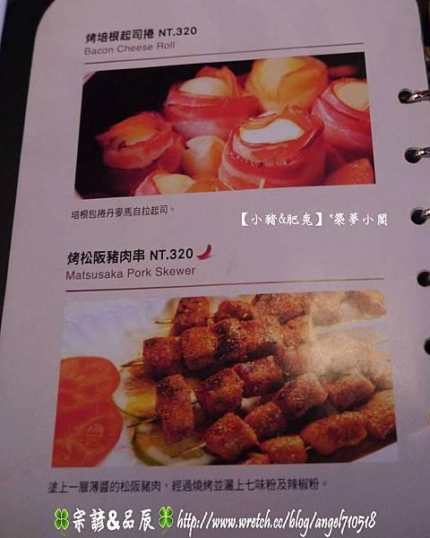 金色三麥菜單&價格22
