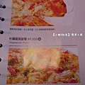 金色三麥菜單&價格25