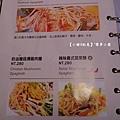 金色三麥菜單&價格26