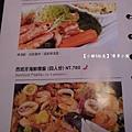 金色三麥菜單&價格28