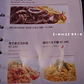 金色三麥菜單&價格27