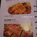 金色三麥菜單&價格30