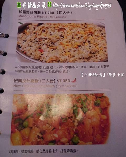金色三麥菜單&價格29