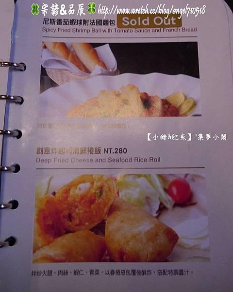 金色三麥菜單&價格31
