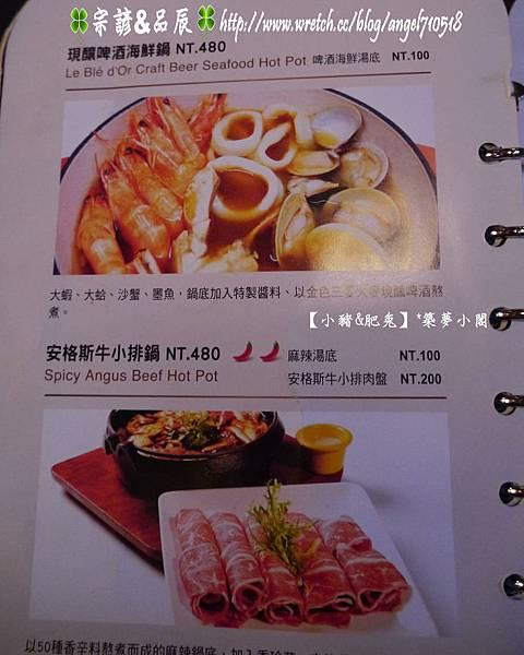 金色三麥菜單&價格32