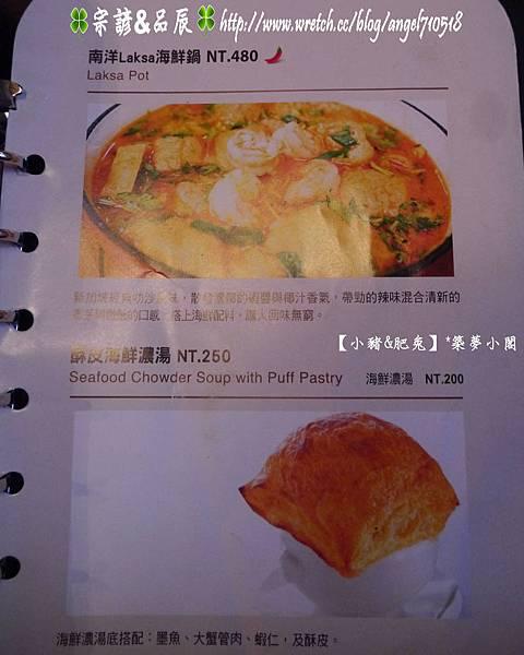金色三麥菜單&價格33