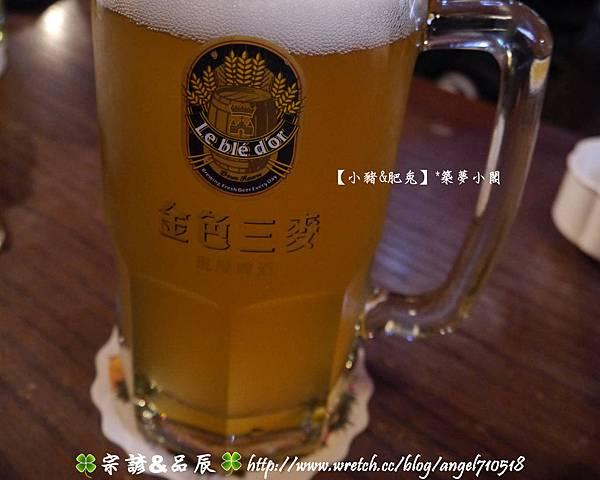 金色三麥.異國料理【板橋區.新站路】04