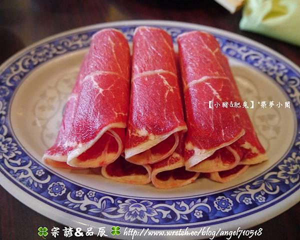 朝天椒.吃到飽火鍋【中壢市.力行北街】12