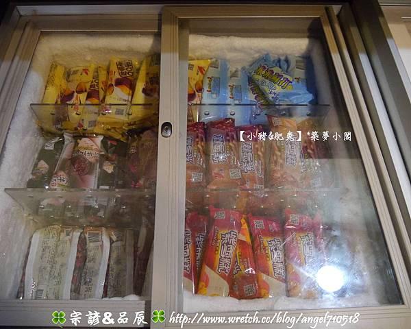 朝天椒.吃到飽火鍋【中壢市.力行北街】17