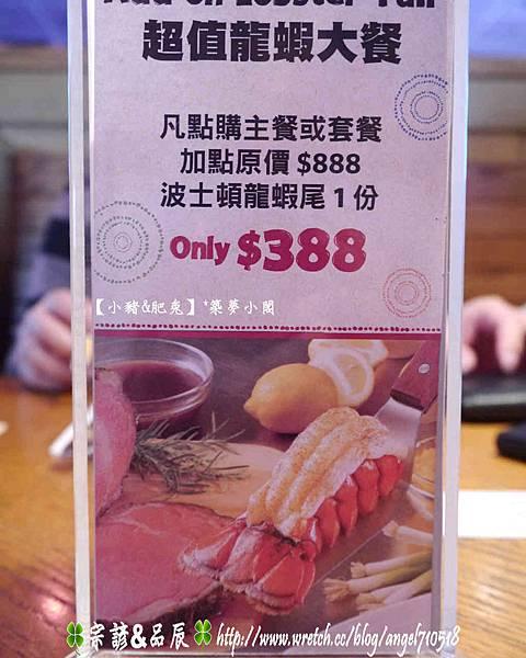 OUTBACK 澳美客.美式料理菜單&價格19