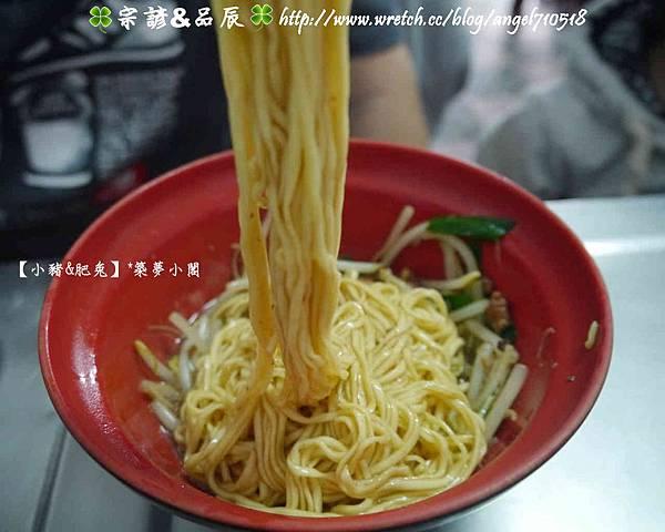 香香意麵.小吃【竹南鎮.民族街】07