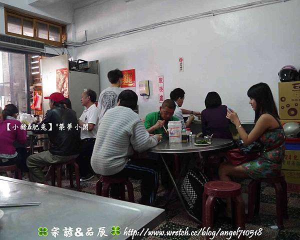 香香意麵.小吃【竹南鎮.民族街】09