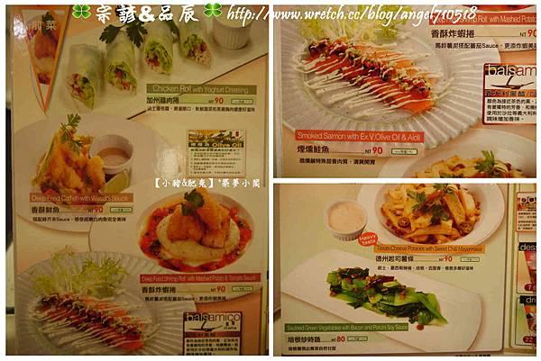 加州風洋食館.南洋料理菜單&價格03