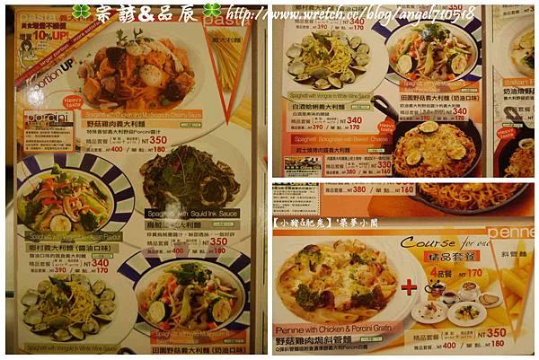 加州風洋食館.南洋料理菜單&價格04